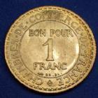Photo numismatique  Monnaies Monnaies Françaises Troisième République 1 Franc 1 Franc Domard 1921, Gad.468 SPL (SUP+)
