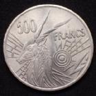Photo numismatique  Monnaies Monnaies étrangères Afrique centrale, central africa 500 francs Afrique Afrique centrale, Central Africa, Cameroun, 500 frncs 1977, KM.12 SUPERBE
