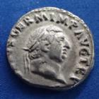 Photo numismatique  Monnaies Empire Romain VITELLIUS Denier, denar, denario, denarius VITELLIUS, Denier Rome en 69, PONT MAXIM, 18 mm, 3,28 grms, RIC.107 Bon TTB+ Beau portrait !