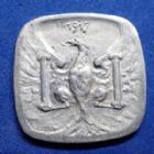 Photo numismatique  Monnaies Monnaies de nécéssité Besançon 5 Centimes BESANCON, 5 centimes 1917, aluminium, TTB
