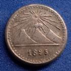 Photo numismatique  Monnaies Monnaies étrangères Guatemala 1/4 de réal, quarter réal GUATEMALA, 1/4 de réal 1893, 0,82 grm, KM.159 SUPERBE