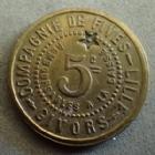 Photo numismatique  Monnaies Jetons Givors 5 centimes, consomation GIVORS, Compagnie de Fives - Lille, 5 centimes remboursable à la caisse, E.15.3 TTB+