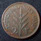 Photo numismatique  Monnaies Monnaies étrangères Palestine, Palestina 2 Mils Palestine, Palestina, 2 mils 1942, KM.2 petites tâches sinon TTB+