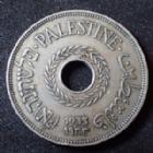 Photo numismatique  Monnaies Monnaies étrangères Palestine, Palestina 20 Mils Palestine, Palestina, 20 mils 1933, KM.5 TTB