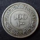 Photo numismatique  Monnaies Monnaies étrangères Palestine, Palestina 100 Mils Palestine, Palestina, 100 mils 1927, KM.7 TTB+