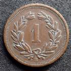 Photo numismatique  Monnaies Monnaies étrangères SUISSE, SCHWEIZ, SWITZERLAND Rappen Suisse, Schweiz, Switzerland, 1 rappen 1905 B, TTB+