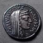Photo numismatique  Monnaies République Romaine Aemilia 62 avant Jc Denier, denar, denario, denarius L.AEMILIUS LEPIDUS PAULLUS, denier Rome en 62 avant JC, Tête de la Concorde, Trophé, 3,90 g, RSC.10 / SYD.926 SUPERBE