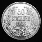 Photo numismatique  Monnaies Monnaies étrangères Bulgarie, Bulgaria 50 Stotinki Bulgaria, Bulgarie, 50 stotinki 1913, KM.30 SUP/SPL