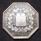 Photo numismatique  Monnaies Jetons Jeton de Notaire Jeton octogonal en argent Dreux, 1834 chambre des Notaires, jeton octogonale en argent, poiçon main argent, 32 mm, 13,53 grms, petites traces sinon SUPERBE+