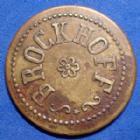 Photo numismatique  Monnaies Monnaies/medailles d'Alsace Colmar Jeton de 50 centimes COLMAR, jeton en laiton de 26mm, BROCKHOFF, 50 centimes, M.35.1 tâches sinon TTB+