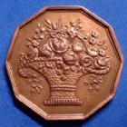 Photo numismatique  Monnaies Médailles Horticulture Médaille octogonale en cuivre Horticulture, médaille octogonale en cuivre, 24,8mm, société Nationale et centrale d'horticulture de France, SUPERBE