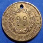 Photo numismatique  Monnaies Monnaies/medailles d'Alsace Colmar Médaille en laiton, Colmar COLMAR, médaille en laiton de 24,5mm, Ate KROEPFLE, exposition de Colmar 1875, N°99, semble inédit ! TTB+ R!R