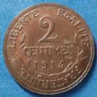 Photo numismatique  Monnaies Monnaies Françaises Troisième République 2 Centimes 2 centimes Daniel Dupuis 1914, Gad.107 SUPERBE