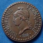 Photo numismatique  Monnaies Monnaies Françaises Deuxième République 1 Centime 1 Centime Dupré 1848 A, Paris, Gad.84 P.SUP