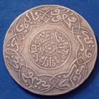 Photo numismatique  Monnaies Anciennes colonies Françaises Maroc, Morocco 5 Dirhams Morocco, Maroc, Abdul Aziz Ie, 5 dirhams AH 1315 - 1897 Paris, LEC 165 TTB+