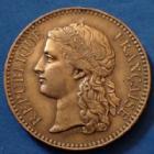 Photo numismatique  Monnaies Médailles Exposition universelle Médaille Exposition universelle de 1878, Administration des monnaies et médailles, médaille de 30 mm TTB+