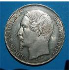 Photo numismatique  Monnaies Monnaies Fran�aises Deuxi�me R�publique 5 Francs LOUIS NAPOLEON BONAPARTE 5 francs 1852 A Paris G.726 SUP+
