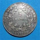 Photo numismatique  Monnaies Monnaies Françaises 1er Empire 5 Francs NAPOLEON EMPEREUR 5 francs AN 12 H LA ROCHELLE Très belle monnaie!!