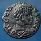 Photo numismatique  Monnaies Colonies Romaines Marcianopolis, Moesie, Moesia AE, chalque, assarion GETA, Marcianopolis, AE 15mm, vers 202-208, Aigle, 2,60 grms TTB