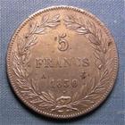 Photo numismatique  Monnaies Monnaies Fran�aises Louis Philippe 5 Francs LOUIS PHILIPPE Ier, 1830 A, 5 Francs t�te nue, tranche en creux, Gadoury 676 TTB+