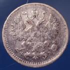 Photo numismatique  Monnaies Monnaies étrangères Russie, Russian, Russia 5 kopecks, 5 kopeken Russie, Russia, Russian, Nicolas II, Nikolaus II, 5 kopecks 1900, 5 kopeken, KM.19a1 TB+