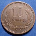 Photo numismatique  Monnaies Monnaies étrangères Japon, Japan 10 Yen JAPON, JAPAN, Hirohito 1926 - 1989, 10 Yen, KM.73a TTB+