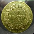 Photo numismatique  Monnaies Monnaies Françaises Louis Philippe 40 Francs or LOUIS PHILIPPE 1831 A, 40 francs or