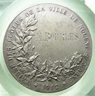 Photo numismatique  Monnaies Médailles 20ème siècle Médaille NOGENT SUR MARNE, 1912, caisse des écoles de la ville, certificat d'études, TTB+