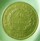 Photo numismatique  Monnaies Monnaies Françaises 1er Empire 40 Francs or NAPOLEON Ier, 40 francs or, 1808 H La Rochelle, Gadoury 1083 TTB