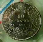 Photo numismatique  Monnaies Monnaies Françaises Cinquième république Piefort du 10 francs Hercule Vème République, piefort du 10 francs hercule de Dupré, 1972 argent, G.813P FDC avec certificat, sans boitier