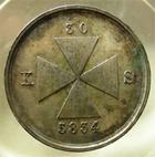 Photo numismatique  Monnaies Jetons Francs Maçons Jeton en argent FRANCS MACONS, conseil de la clémece amitié, jeton en argent 26mm, lampe 1832.1841, Labouret 168, TTB+ Rare!!