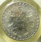 Photo numismatique  Monnaies Anciennes colonies Françaises Afrique de l'ouest 500 Francs AFRIQUE DE L'OUEST, 500 francs 1972 argent, KM.7 FDC