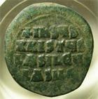 Photo numismatique  Monnaies Monnaies Byzantines 10ème / 11ème siècle Follis, folles,  BASIL II et CONSTANTIN VIII, follis anonyme, 976.1028, 14.26 grammes, S.1813 TB à TTB
