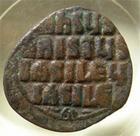 Photo numismatique  Monnaies Monnaies Byzantines 10ème / 11ème siècle Follis, folles,  FOLLIS ANONYME attribué à BASIL II et CONSTANTINE VIII, 9.70 grammes, S.1813 Variante, TB+/TTB
