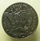 Photo numismatique  Monnaies Monnaies Françaises Cinquième république 10 Francs 10 Francs REPUBLIQUE 1986, la Bretagne touche le listel, G.824 variété rare! SUPERBE