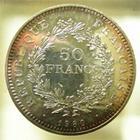 Photo numismatique  Monnaies Monnaies Françaises Cinquième république 50 Francs 50 Francs Hercule 1980, G.882 SUPERBE à FDC (serie FDC uniquement!!) R!