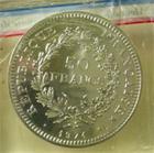 Photo numismatique  Monnaies Monnaies Fran�aises Cinqui�me r�publique 50 Francs Essai 50 Francs 1974