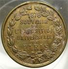 Photo numismatique  Monnaies Médailles Exposition universelle Cuivre/laiton EXPOSITION UNIVERSELLE du champ de Mars, 1878, souvenir de l'exposition de Paris, cuivre, laiton 24 mm, TTB+