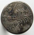 Photo numismatique  Monnaies R�publique Romaine 135 av Jc Denier, denar, denario, denarius M.TULLIUS, denier, 135 avant JC, Quadrige � droite, RSC.1 TB