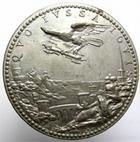 Photo numismatique  Monnaies Médailles 19ème siècle Epreuve en étain Epreuve en étain, QUO IUSSA IOVIS, diamètre 44 mm, uniface, TTB+