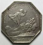 Photo numismatique  Monnaies Jetons Agriculture et Commerce Jeton octogonale en argent AGRICULTURE et COMMERCE, jeton octogonale en argent, le commerce fait prosperer l'agriculture, sans poinçon, TTB