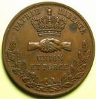Photo numismatique  Monnaies Médailles Fêtes nationale Médaille en cuivre NANTES, Médaille en cuivre de 32mm, anniversaire du 30 Juillet 1830, Nantes fêtes nationale 1831, TTB