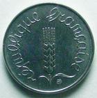 Photo numismatique  Monnaies Monnaies Françaises Cinquième république 1 centimes épi 1 centime epi 1984, G.91 SUP à FDC
