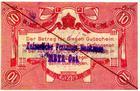 Photo numismatique  Billets Billets de la 1ère guerre mondiale Prisonniers de guerre 10 Pfennig METZ, 10 pfennig, prisonniers de guerre, Kaiserliche festungs bankasse, KGL.02 SUPERBE