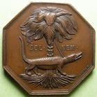 Photo numismatique  Monnaies Jetons Academies Jeton cuivre/laiton NÎMES, GARD, jeton en cuivre 32 mm, academie du Gard, Coqué graveur, TTB à SUPERBE
