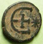 Photo numismatique  Monnaies Monnaies Byzantines 6ème siècle Pentanummium JUSTININAUS, JUSTINIEN, 527.565, Pentanummium Antioche, 1.99 grammes, Sear.244 TB+