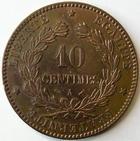 Photo numismatique  Monnaies Monnaies Fran�aises Troisi�me R�publique 10 Centimes 10 centimes type C�r�s 1884 A, G.265a, Coup sur tranche � 2H00 sinon TTB+