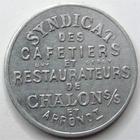 Photo numismatique  Monnaies Monnaies de nécéssité Chalons sur Saone 5 Centimes CHALONS SUR SAONE, Syndicat des cafetiers et restaurateur, 5 centimes en consomations, E.155.1 TTB+