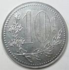 Photo numismatique  Monnaies Anciennes colonies Françaises Algerie, Algeria Alger ALGERIE, ALGERIA, 10 centimes aluminium 1918, Chambre de commerce d'Alger, LEC.138 Presque SUPERBE