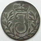 Photo numismatique  Monnaies Monnaies étrangères Allemagne Berg 3 Stuber Allemagne, Deutschland, BERG, Joachim Murat, 3 stuber 1806 Sr, Noss.1043 TTB